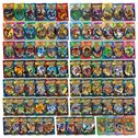 Beast Quest Mega Pack: Series 1-15