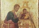 St Luke's Day