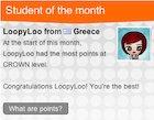 student_month.jpg