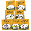 Jolly Phonics Workbooks Pack