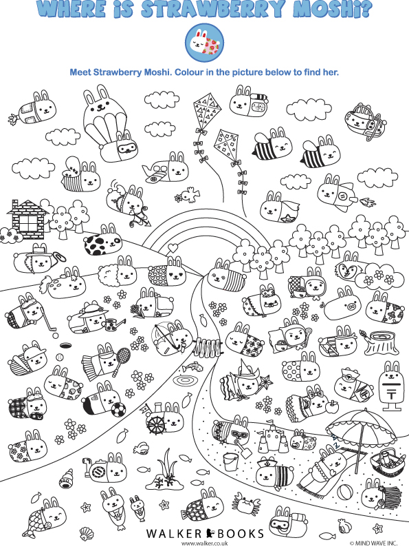 i spy printable coloring pages - photo #13