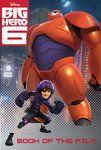 Big Hero 6: The Book of the Film