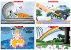 Hindu creation poster