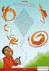 'The Dragon Kite' poem poster