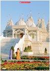 Shri Swaminarayan Mandir – photo poster